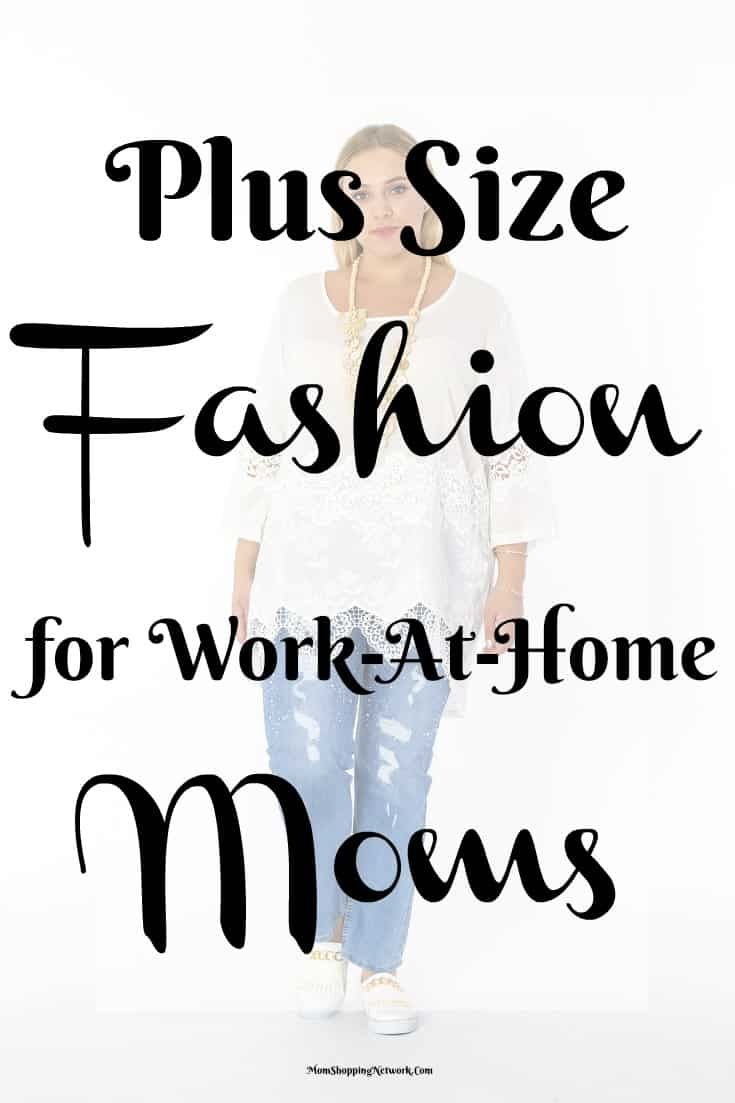 It's so hard to find plus size fashion for work at home moms. Glad I found this!
